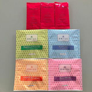 タカシマヤ(髙島屋)の紅茶 ティーバック フォション 彩果の宝石 (茶)