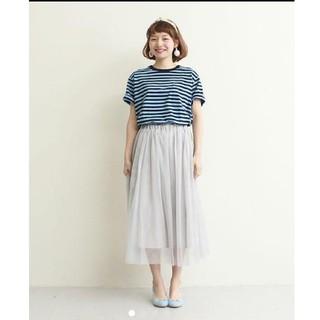 ドットアンドストライプスチャイルドウーマン(Dot&Stripes CHILDWOMAN)のドットアンドストライプス チュールスカート(ロングスカート)
