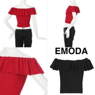 エモダ(EMODA)のEMODA オフショル ニット トップス(ベアトップ/チューブトップ)