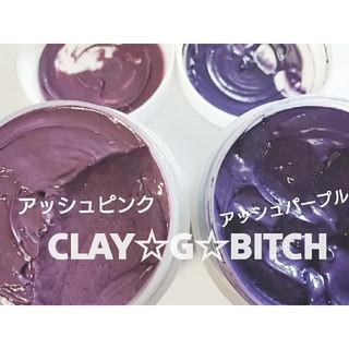 【専用】アッシュパープル¥590【送料無料】カラーバター  (カラーリング剤)
