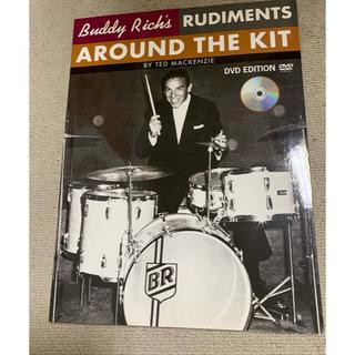 ドラム教則本  BUDDY RICH  RUDIMENDS AROUND(その他)