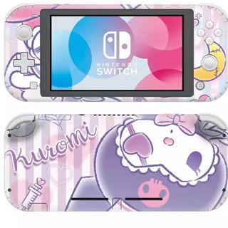 ニンテンドースイッチ(Nintendo Switch)のクロミちゃん ピンク サンリオ マイメロ スキンシール Switch スイッチ(携帯用ゲーム機本体)
