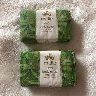 マリエオーガニクス(Malie Organics)のマリエオーガニック ボディソープ(ボディソープ/石鹸)