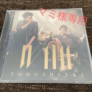 トウホウシンキ(東方神起)のWITH(DVD付)東方神起(ポップス/ロック(邦楽))