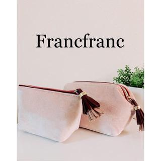 フランフラン(Francfranc)のFrancfranc ベロア ワイヤーポーチ ボートポーチ 2点セット 新品(ポーチ)