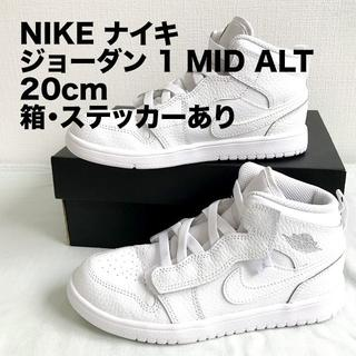 ナイキ(NIKE)のNIKE ジョーダン1 MID ALT 20cm(スニーカー)
