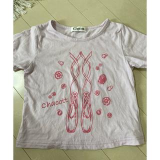 チャコット(CHACOTT)のチャコットTシャツ(Tシャツ/カットソー)