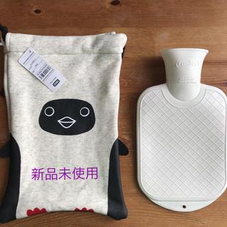 チャムス(CHUMS)のCHUMS 湯たんぽ(日用品/生活雑貨)