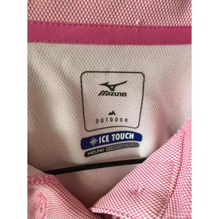 ミズノ(MIZUNO)のミズノ ice touch(ポロシャツ)
