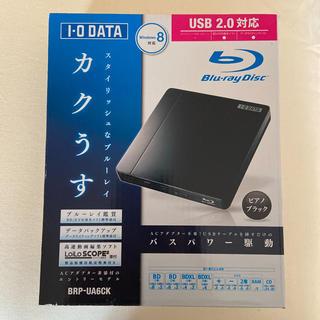 アイオーデータ(IODATA)のI・O DATA ポータブル ブルーレイドライブ 新品、未使用品(ブルーレイレコーダー)