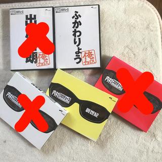 内村プロデュース DVD(お笑い/バラエティ)