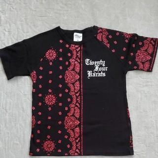 トゥエンティーフォーカラッツ(24karats)の24karats 半袖Tシャツ 150cm(Tシャツ/カットソー)