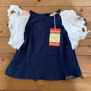 ニードルワークスーン(NEEDLE WORK SOON)の《新品》ニードルワークスーン 袖フリル Tシャツ 90(Tシャツ/カットソー)