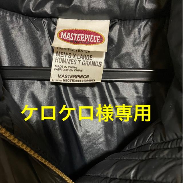 master-piece(マスターピース)の特価!マスターピース ジャケット ブラックXL メンズのジャケット/アウター(ナイロンジャケット)の商品写真