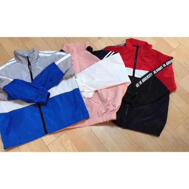 GRL(グレイル)の配色ラインブルゾン レディースのジャケット/アウター(ブルゾン)の商品写真
