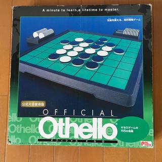 メガハウス(MegaHouse)のオセロ 公式大会使用盤(オセロ/チェス)