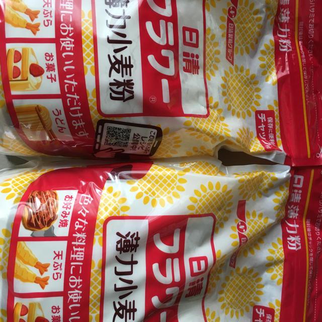 日清製粉(ニッシンセイフン)の■日清フラワー薄力小麦粉2Kg■ 食品/飲料/酒の食品(米/穀物)の商品写真
