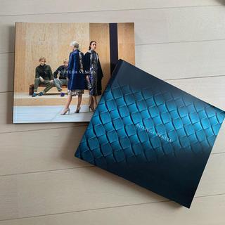 ボッテガヴェネタ(Bottega Veneta)のBottega Veneta ボッテガ ヴェネタ 極厚 ファッション カタログ(ファッション/美容)