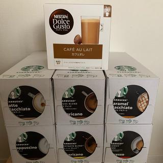 ネスレ(Nestle)のドルチェグスト専用カプセル 7種類 19箱(コーヒー)