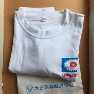 タイショウセイヤク(大正製薬)のリポビタンD    Tシャツ (Tシャツ/カットソー(半袖/袖なし))