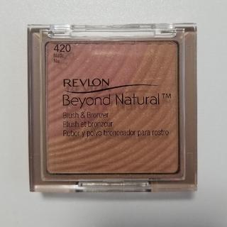 レブロン(REVLON)の【REVLON】Beyond Natural(フェイスカラー)