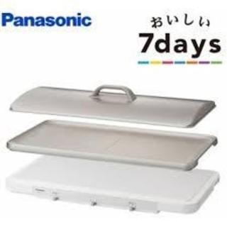 パナソニック(Panasonic)の【出品最終日】新品 IHホットプレート Panasonic KZ-CX1-W (ホットプレート)