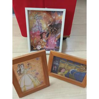 ビジョトヤジュウ(美女と野獣)のパズル完成形 美女と野獣3種セット(キャラクターグッズ)
