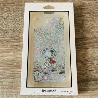 ピーナッツ(PEANUTS)の【iPhoneケース】スヌーピー(iPhoneケース)