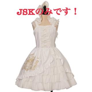 アンジェリックプリティー(Angelic Pretty)のAngelic Pretty 秘密の宝箱JSK(その他)