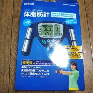 オムロン(OMRON)のOMRON オムロン 体脂肪計(体脂肪計)
