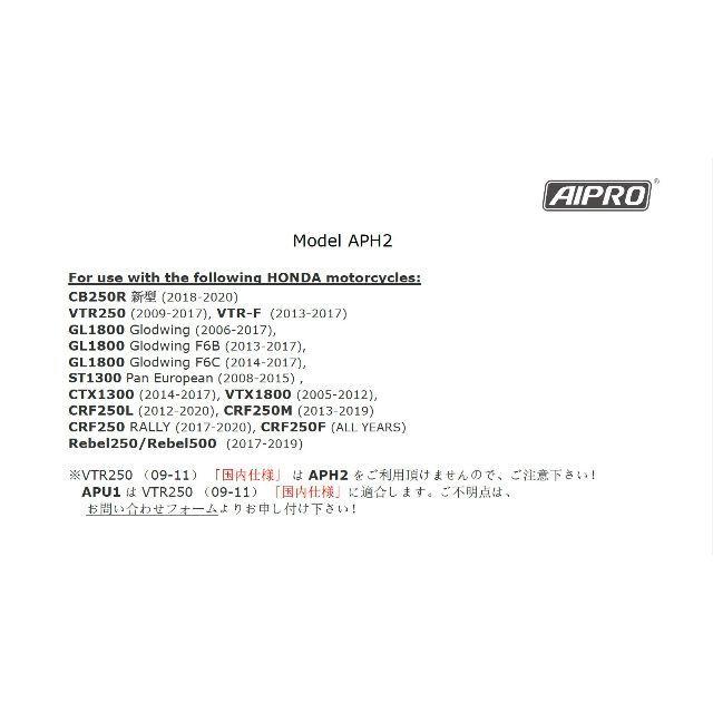 アイプロ製★シフトインジケーター APH2 白 Rebel250 CB250R 自動車/バイクのバイク(パーツ)の商品写真