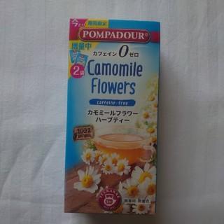 ポンパドール(POMPADOUR)のカモミールティー12TB×12箱(茶)