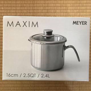 マイヤー(MEYER)の新品未開封❣️ マイヤーマルチポット 8つの調理対応 スタイリッシュ(鍋/フライパン)