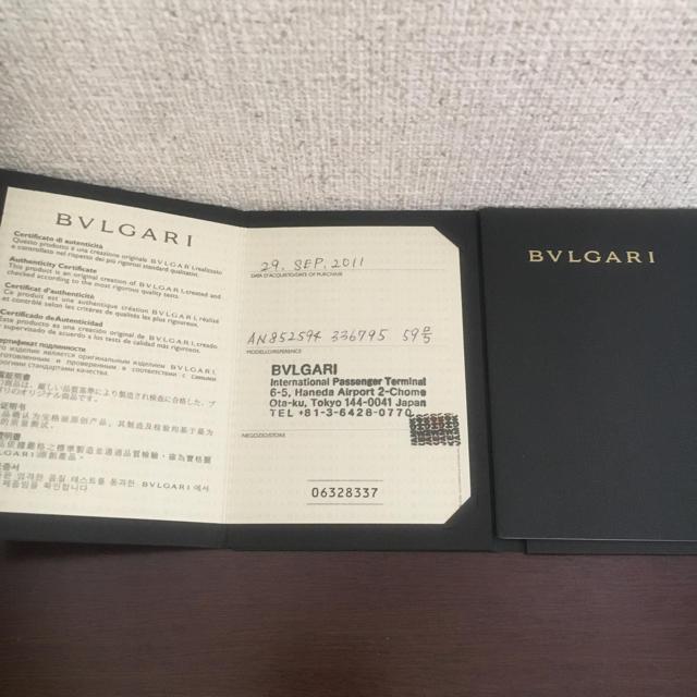 BVLGARI(ブルガリ)のブルガリ マリーミー リング Pt950 3.0mm 7.0g メンズのアクセサリー(リング(指輪))の商品写真