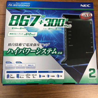 エヌイーシー(NEC)のホームルータ NEC製(その他)