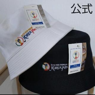 アディダス(adidas)の公式 2002ワールドカップ バケツハット キャップ ワンポイント刺繍ロゴ (ハット)