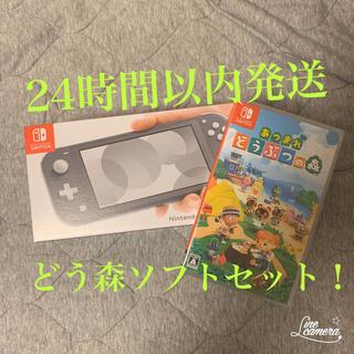 ニンテンドースイッチ(Nintendo Switch)のスイッチライト どうぶつの森ソフト スイッチ ライト どう森 あつ森(家庭用ゲーム機本体)