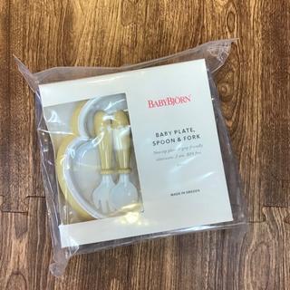 ベビービョルン(BABYBJORN)の新品・未使用 ビョルン プレート・スプーンフォーク2セット パウダーイエロー(離乳食器セット)