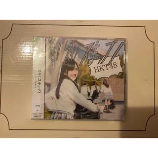 エイチケーティーフォーティーエイト(HKT48)のHKT48 NMB48劇場盤(女性タレント)