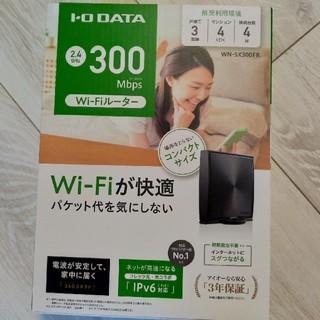 アイオーデータ(IODATA)のIO DATA Wi-Fiルーター(その他)