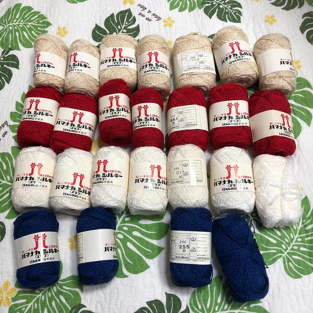 ハマナカ シルキー ハンドメイドの素材/材料(生地/糸)の商品写真