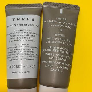 スリー(THREE)の[THREE]2つハンドクリーム(ハンドクリーム)