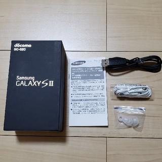 サムスン(SAMSUNG)のSAMSUNG GALAXY SⅡ イヤホン&USBケーブル(ヘッドフォン/イヤフォン)