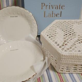 プライベートレーベル(PRIVATE LABEL)のPrivate Label バスケット付きケーキ皿セット(食器)