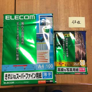 エレコム(ELECOM)の写真用紙とスーパーファイン用紙(その他)
