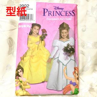 ディズニープリンセス キッズ用ドレス 型紙 ベル アリエル 輸入型紙 パターン