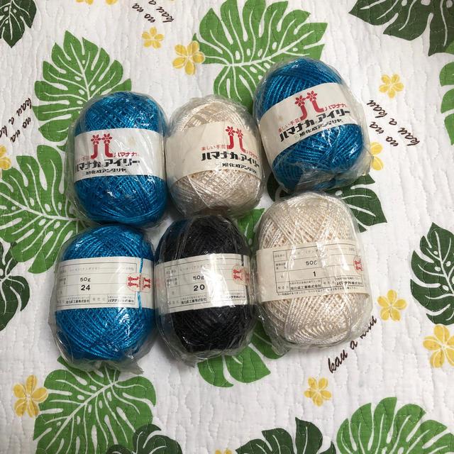 ハマナカ アイリー ハンドメイドの素材/材料(生地/糸)の商品写真