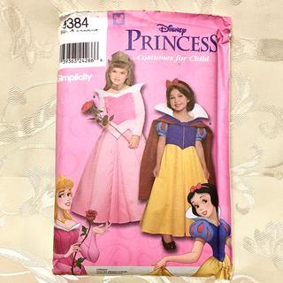 ディズニープリンセス キッズ 用ドレス型紙 オーロラ姫 白雪姫 パターン