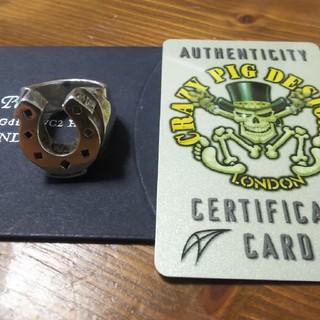 クレイジーピッグ(CRAZY PIG)の幸せを運ぶクレイジーピッグ ホースシューリング (ラージ)(リング(指輪))