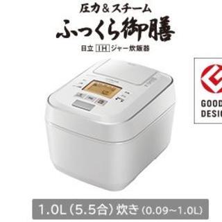 日立 - 「新品開封未」日立の炊飯器 ふっくら御膳 RZ-V100CM W
